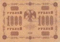 Imaginea #2 a 1000 Ruble 1918 - semnături G. Pyatakov/ P. Barishev