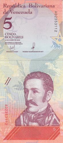 Imaginea #1 a 5 Bolivares 2018 (15. I.)