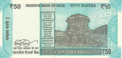 Image #2 of 50 Rupees 2018 - replacement note