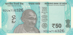Image #1 of 50 Rupees 2018 - replacement note