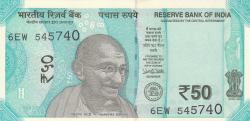 Image #1 of 50 Rupees 2018