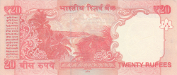 Image #2 of 20 Rupees 2015