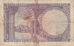 Image #2 of 1 Rupee ND (1964) - signature: Mirza Muzaffar Ahmad