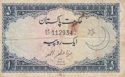 1 Rupee ND (1964) - semnătură Mirza Muzaffar Ahmad