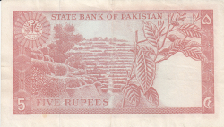 Image #2 of 5 Rupees ND (1972-1978) - signature: Ghulam Ishaq Khan