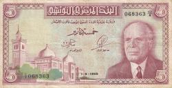 Imaginea #1 a 5 Dinari 1965 (1. VI.)