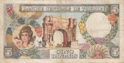 Imaginea #2 a 5 Dinari 1965 (1. VI.)