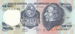 Image #1 of 50 Nuevos Pesos ND (1987) - Serie E