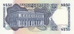 Image #2 of 50 Nuevos Pesos ND (1987) - Serie E