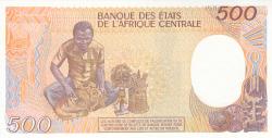 Image #2 of 500 Francs 1987 (1. I.)