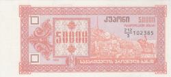 Image #1 of 50,000 Laris 1993