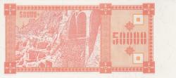 Image #2 of 50,000 Laris 1993