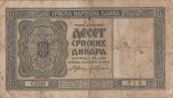 Image #1 of 10 Dinara 1941 (1. V.)
