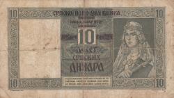Image #2 of 10 Dinara 1941 (1. V.)