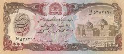 Image #1 of 1000 Afghanis 1990 (SH 1369 - ١٣٦٩)