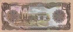 Image #2 of 1000 Afghanis 1990 (SH 1369 - ١٣٦٩)
