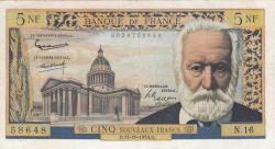 Image #1 of 5 Nouveaux Francs 1959 (15. X.)