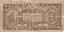 Imaginea #2 a 1 Gourde L. 1919