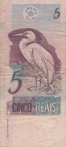 Image #2 of 5 Reais ND (1997-2011)