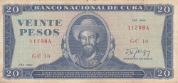 Image #1 of 20 Pesos 1990