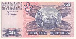 Imaginea #2 a 50 Dinari ND (1995)