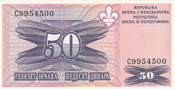 Imaginea #1 a 50 Dinari ND (1995)