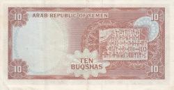 Imaginea #2 a 10 Buqshas ND (1966)