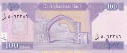 Image #2 of 100 Afghanis 2004 (SH 1383 - ١٣٨٣)