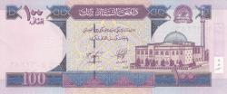 Image #1 of 100 Afghanis 2004 (SH 1383 - ١٣٨٣)