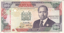 Image #1 of 100 Shillings 1991 (1. VII.)