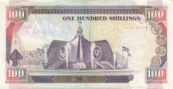 Image #2 of 100 Shillings 1991 (1. VII.)
