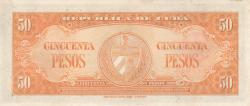 Image #2 of 50 Pesos 1958