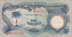 Imaginea #1 a 5 Shillings ND (1968-1969)