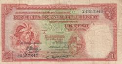 Image #1 of 1 Peso L.1935