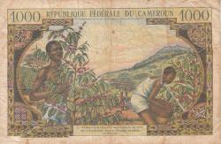 Image #2 of 1000 Francs ND (1962)