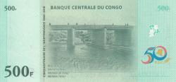 Image #2 of 500 Francs 2010 (30. VI.)