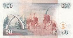 Image #2 of 50 Shillings 2009 (17. VI.)