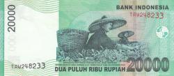 Image #2 of 20,000 Rupiah 2004/2006