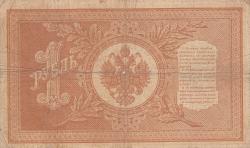 Image #2 of 1 Ruble 1898 - signatures I. Shipov/ Morozov