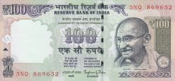 Image #1 of 100 Rupees 2015