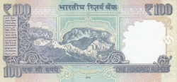 Image #2 of 100 Rupees 2015