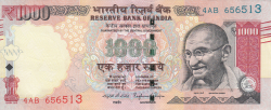 Image #1 of 1000 Rupees 2015