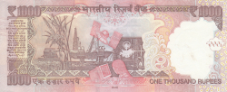 Image #2 of 1000 Rupees 2015