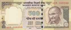 Imaginea #1 a 500 Rupees 2015