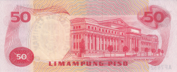 Image #2 of 50 Piso ND (1974-1985)