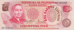Image #1 of 50 Piso ND (1974-1985)