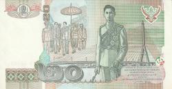 Image #2 of 20 Baht ND (2003) - signatures Somkid Chatursripitak / Preeyadhorn Dhevakul