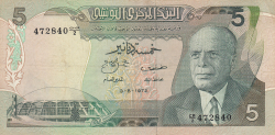 Imaginea #1 a 5 Dinars 1972 (3. VIII.) - replacement