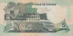 Imaginea #2 a 5 Dinars 1972 (3. VIII.) - replacement