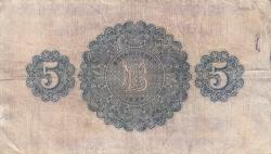 Image #2 of 5 Pounds 1942 (1. I.)
